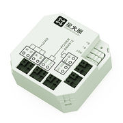China LED Lighting controllers with ZigBee processor