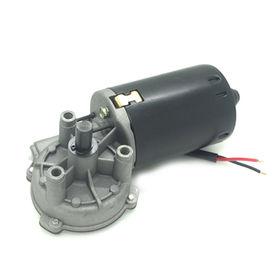 China Geared motors from Xian Wholesaler: Xian Huan-Tai Technology