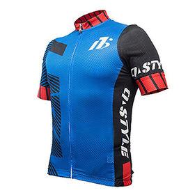 ec5e493fe China Men s cycling jerseys suit quick dry from Quanzhou Trading ...