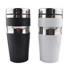 4866b0a0948 Travel Coffee Mug manufacturers, China Travel Coffee Mug suppliers ...