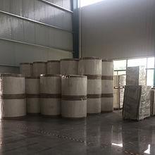 China Paper Cup Machine suppliers, Paper Cup Machine manufacturers