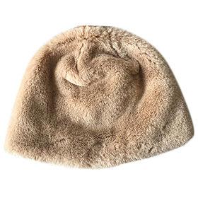 65700c78ceb Mongolian Fur manufacturers
