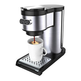 810db91c2b2 China 1200W Coffee machine For K-cup Capsule With 1.5Lremovable water tank  and Removable