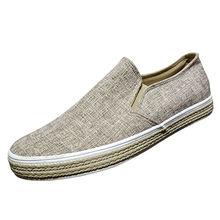 Hemp Shoes manufacturers, China Hemp Shoes suppliers