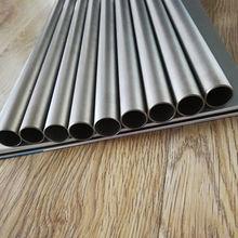 Titanium Pipe manufacturers, China Titanium Pipe suppliers