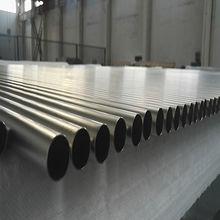 China Titanium Exhaust Pipe suppliers, Titanium Exhaust Pipe