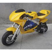 China 49CC Pocket Bike Gas Tank suppliers, 49CC Pocket Bike