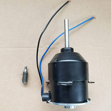 China Household fan DC motors