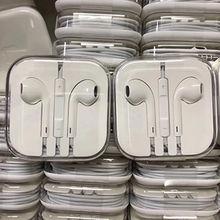 79645958800 China Original Genuine Apple Earpods Earphones suppliers, Original ...