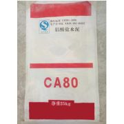 China Castable Refractory Cement suppliers, Castable Refractory