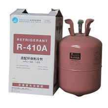 China R22 Refrigerant suppliers, R22 Refrigerant