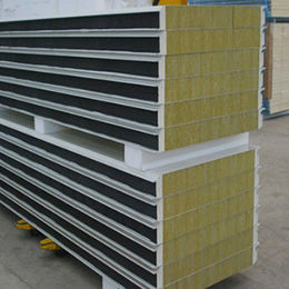 China Thermal Insulation suppliers, Thermal Insulation manufacturers