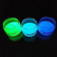 China Glow Dark Color suppliers, Glow Dark Color