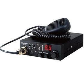 Buy 10 Meter Ham Radio in Bulk from China Suppliers