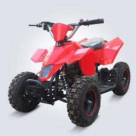 China 107CC ATV suppliers, 107CC ATV manufacturers   Global