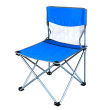 Fantastic Outdoor Chair With Adjustable Legs Cjindustries Chair Design For Home Cjindustriesco