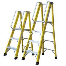 Fiberglass Ladder manufacturers, China Fiberglass Ladder suppliers