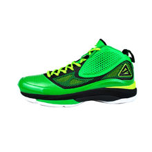 2bfad03b48a1 Basketball Shoe manufacturers