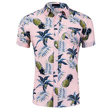 f5e75965d New Design Custom Shirt Printing Men Beach Wear Linen/Cotton Hawaiian Shirts  Wholesale from Guangzhou