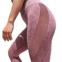 f2a34571b937d 2019 Guangzhou Leggings Sport Women Yoga Pants Fitness Clothing