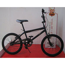 e2df22c9206 China BMX Bike suppliers, BMX Bike manufacturers | Global Sources