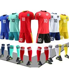 cheaper cc4e7 9e12b Soccer Jerseys Wholesale, Soccer Jerseys Wholesalers ...