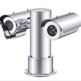 Buy Axis Ptz Camera in Bulk from China Suppliers