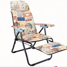 Enjoyable New Ab Lounge Chair Products Latest Trending Products Unemploymentrelief Wooden Chair Designs For Living Room Unemploymentrelieforg