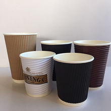 Paper Coffee Cup manufacturers, China Paper Coffee Cup