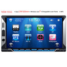 Buy 2 Din Car Multimedia in Bulk from China Suppliers