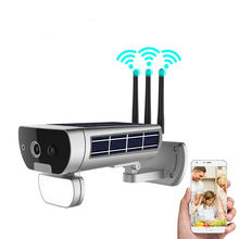 Buy Ip Cameras Solar Powered in Bulk from China Suppliers