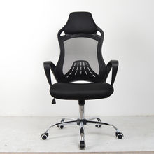 Executive Office Chair Adjustable Swivel High Back Ribbed Accent Armchair Black