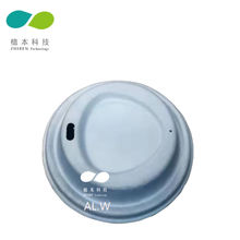 220 & Buy Disposable Plates Lid in Bulk from China Suppliers