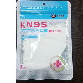 dust masks disposable n95 bulk