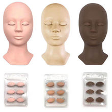 China Mannequin Head Suppliers