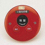 100mA Manual Pull Fire Alarm Station from Taiwan