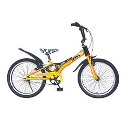 Children's Bicycle from  Hebei IKIA Industry & Trade Co. Ltd