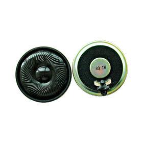 Multimedia Mylar Speakers from  Xiamen Honch Industrial Suppliers Co. Ltd