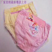 Child Brief Underwear from  Dongguan Yongting Clothing Co., Ltd.