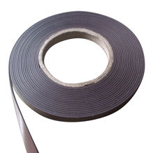 Magnetic/Adhesive Tape Roll from  Jyun Magnetism Group Limited