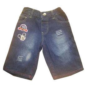Boys' shorts from  Qingdao Classic Landy Garments Co. Ltd