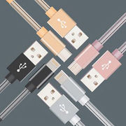 Quick Charger USB Cable from  Changzhou AVI Electronic Co. Ltd