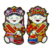 Refrigerator Magnet Stickers from  Jyun Magnetism Group Limited