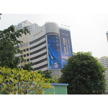 Advertising Outdoor LED Billboard from  Chengxinguang Technology Co., Ltd.