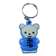Soft PVC key chain from  Dongguan Besda Hardware Products Co. Ltd