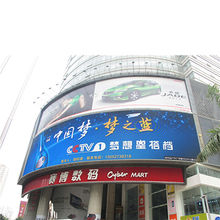 P10 Outdoor LED Display from  Chengxinguang Technology Co., Ltd.
