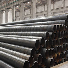 Square Steel Pipe from  Sino Sources Tech Co. Ltd