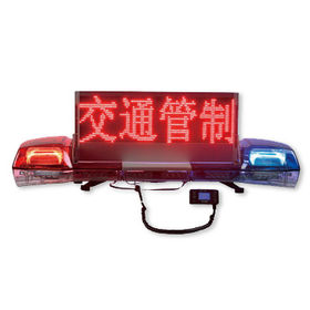 LED Message Lightbar from  Wenzhou Start Co. Ltd