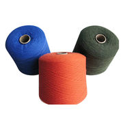 Cashmere Yarn from  Inner Mongolia Shandan Cashmere Products Co.Ltd