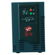 Power Online UPS System from  Shenzhen Shangyu Electronic Technology Co., Ltd